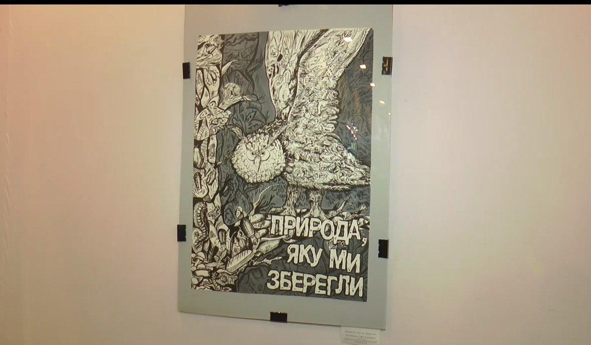 Охорона навколишнього середовища: у Харкові школярі створили близько 500 малюнків (відео)