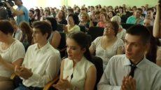 У Харкові привітали призерів всеукраїнських олімпіад та турнірів Київського району (відео)