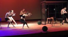 Поєднання симфонічної та електронної музики: харків'ян запрошують на театральну виставу (відео)
