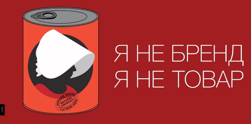 Я тебе не бренд: заявление Зеленского вызвало возмущение в Сети
