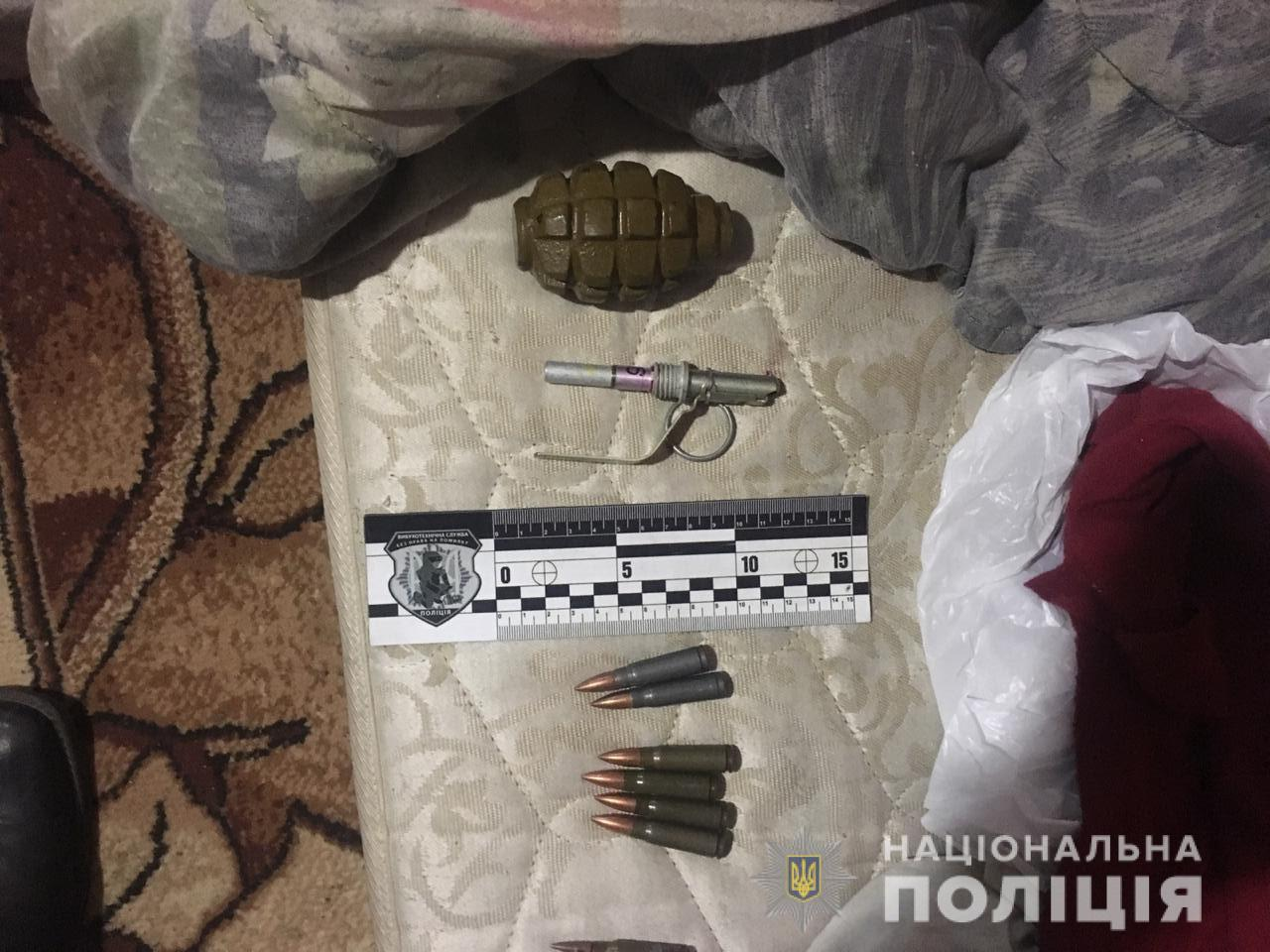 Харьковчанин дома хранил боеприпасы (фото)