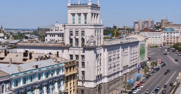 Сессия Харьковского горсовета пройдет 19 июня