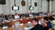 В Харькове обсудили вопросы национально-патриотического воспитания в учебных заведениях