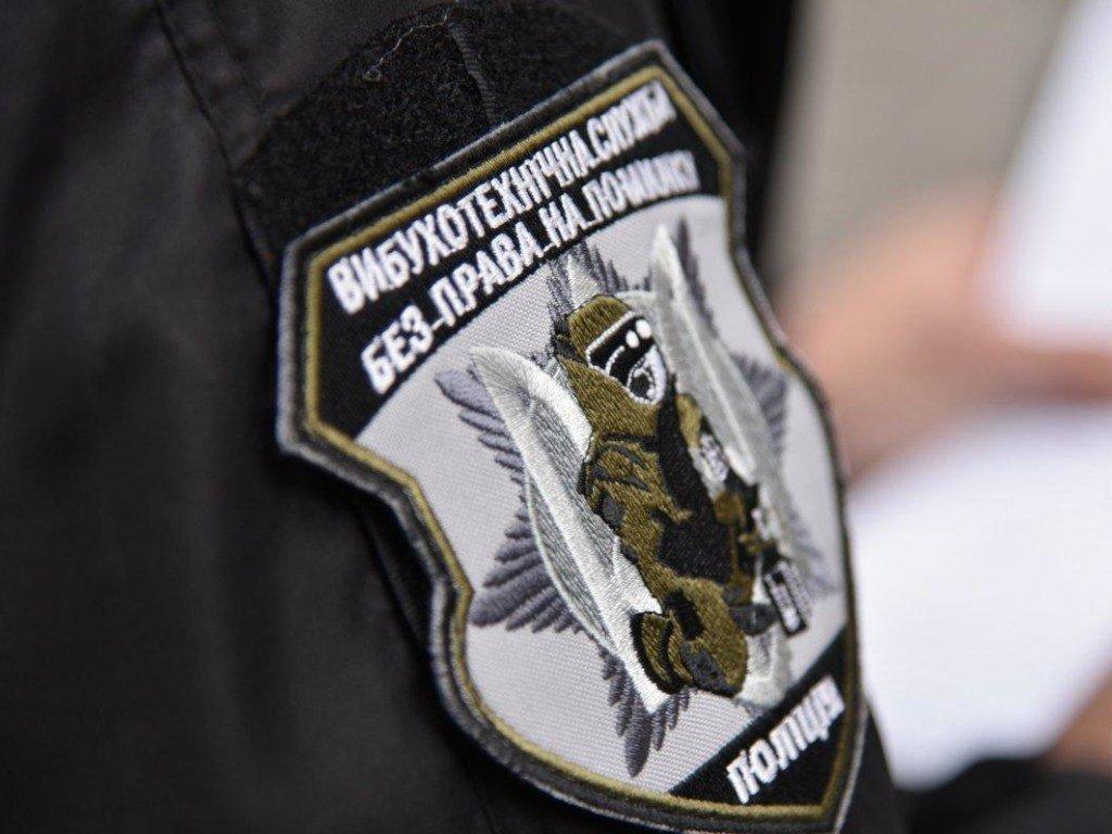 """Массовые """"минирования"""" в Харькове: полиция будет реагировать по-другому"""