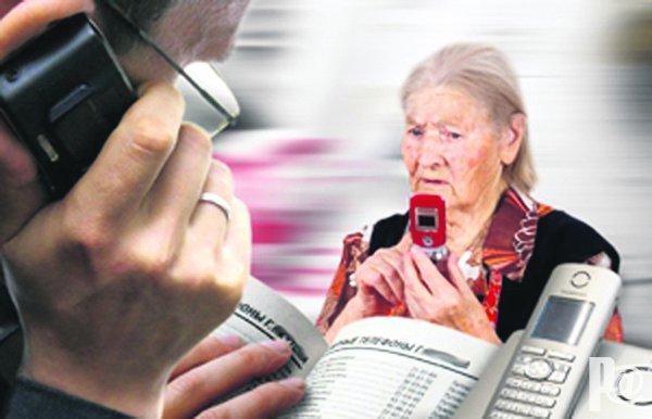 """""""Алло! Ваш сын в полиции"""": на Харьковщине за решетку отправили банду мошенников"""