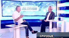 Від повернення Саакашвілі – до партії Олі Полякової