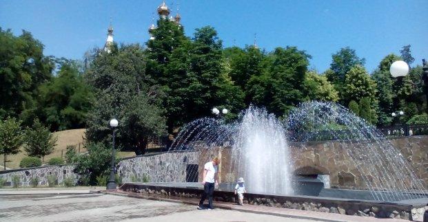 Погода в Харькове на 12 июня