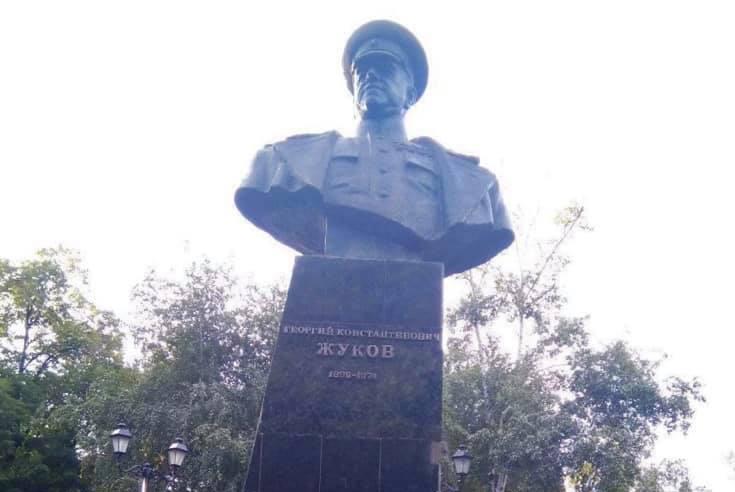 Памятник Жукову в Харькове подлежит обязательному демонтажу – институт нацпамяти