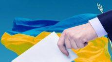 В Харькове закончили подсчитывать бюллетени избирателей