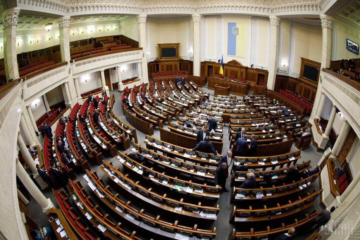 Профильный комитет рекомендует Верховной Раде принять законопроект об импичменте