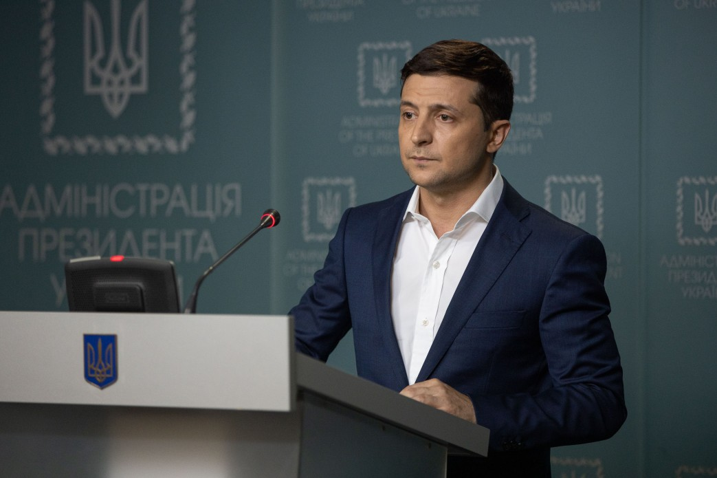 Зарегистрирован законопроект Зеленского о расширении люстрации