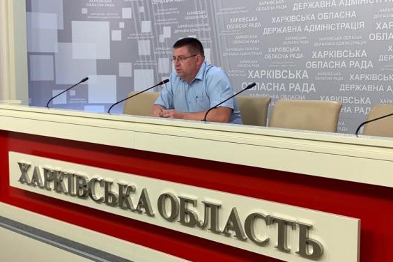 На Харьковщине ОСМД и ЖСК получили 44 «теплых» кредита на 11,8 миллионов гривен