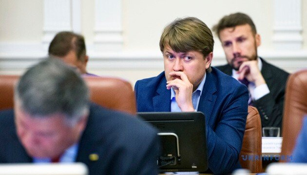 Газовые переговоры с Россией будут возобновлены в ближайшее время – Герус