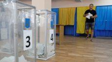 Выборы в Верховную Раду: ЦИК обработала более 94% протоколов
