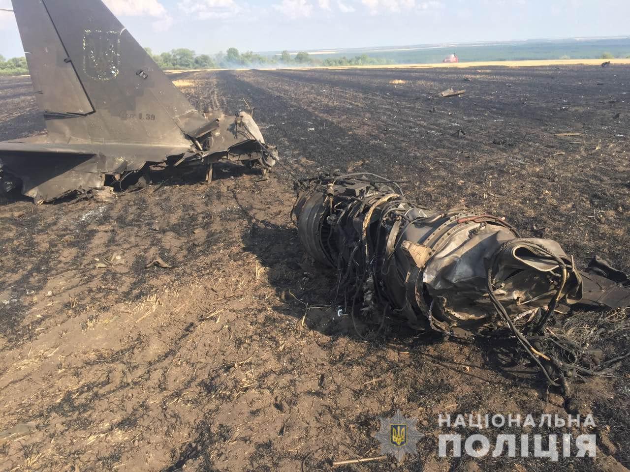 К расследованию авиакатастрофы под Харьковом подключилось ГБР