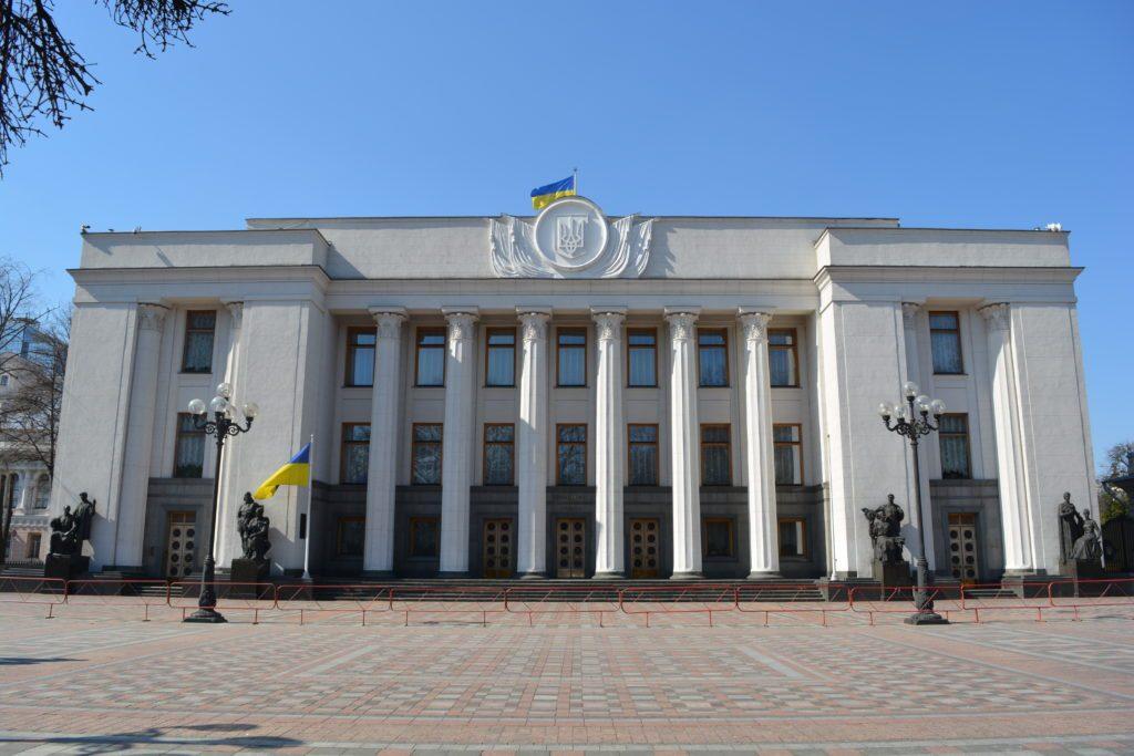 Результаты выборов в Раду: Центральной избирательной комиссии осталось обработать менее 4% протоколов