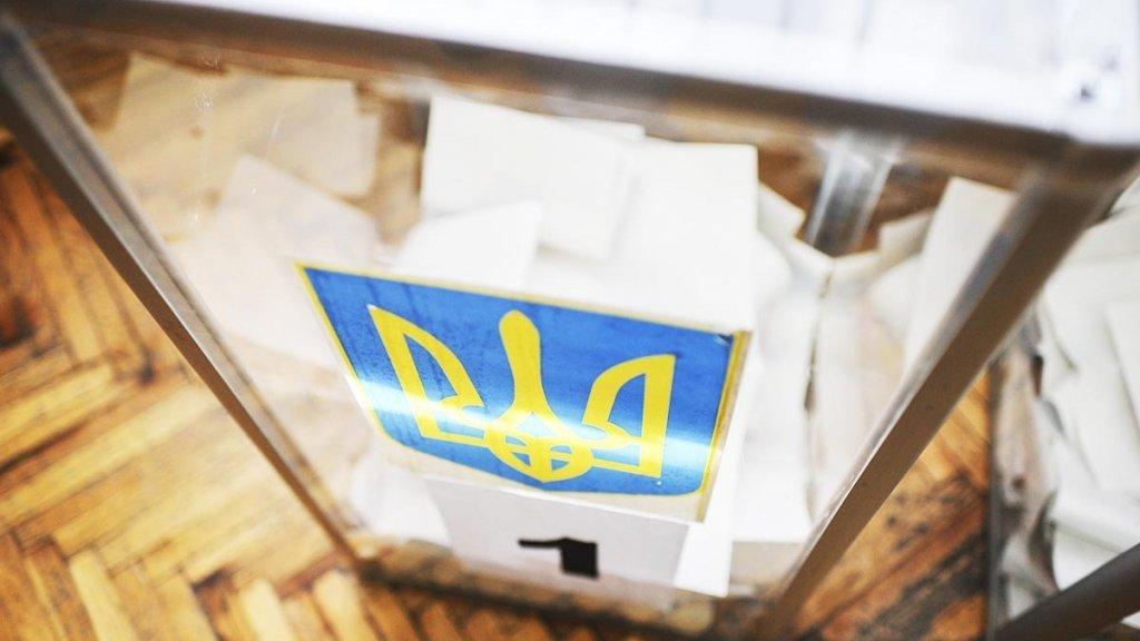Выборы в Верховную Раду: на Харьковщине подсчитали 100% протоколов