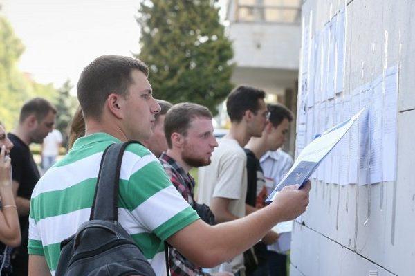 В Украине стартовала вступительная кампания-2019: что нужно знать абитуриентам