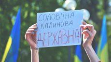 Штрафы от3400 грн до 11900 грн: в Украине вступил в силу закон о государственном языке