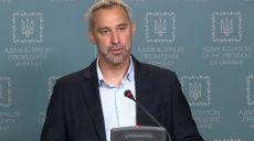 Зеленский назвал имя будущего генпрокурора
