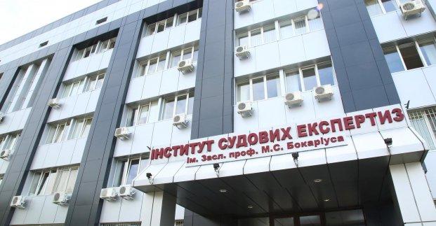 В Институте Бокариуса открыли новые лаборатории