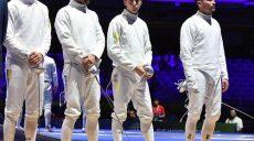 Чемпионат мира по фехтованию: украинские шпажисты вышли финал