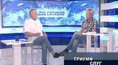 Від нових депутатів в Раді – до нових громадян України