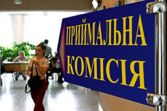 В Харьковской области началась вступительная кампания