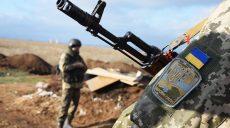 Сутки на Донбассе: боевики нарушили режим тишины