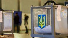 На Харьковщине в нескольких округах подсчитали бюллетени избирателей