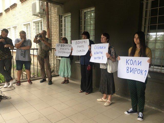 «Убийцы должны быть наказаны»: возле Фрунзенского райсуда пикет (фото)