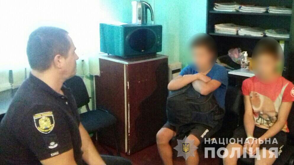 Полицейские нашли братьев, которые ушли из дома после ссоры