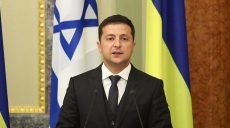 Украина и Израиль расширят свободную торговлю на сферу услуг