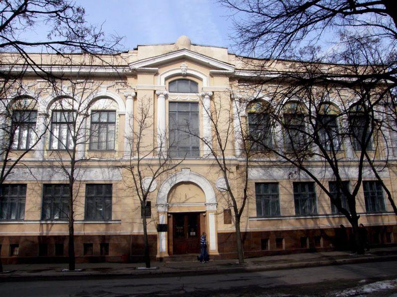 Харьковчан приглашают на выставку ко Дню города