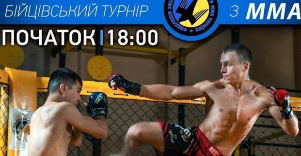 В Харькове пройдет фестиваль боевых искусств