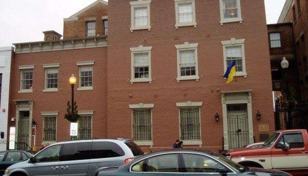 Посольство Украины в США выразило протест против возвращения России в G7
