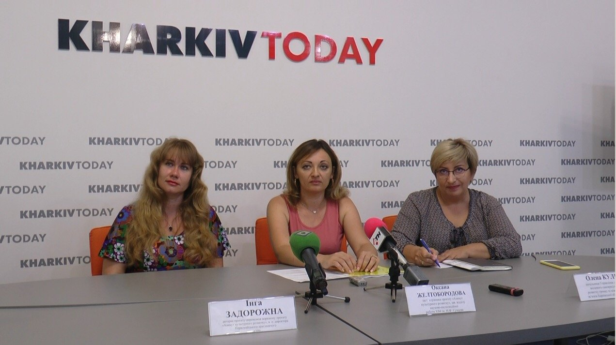 На Харківщині планують покращити музеї