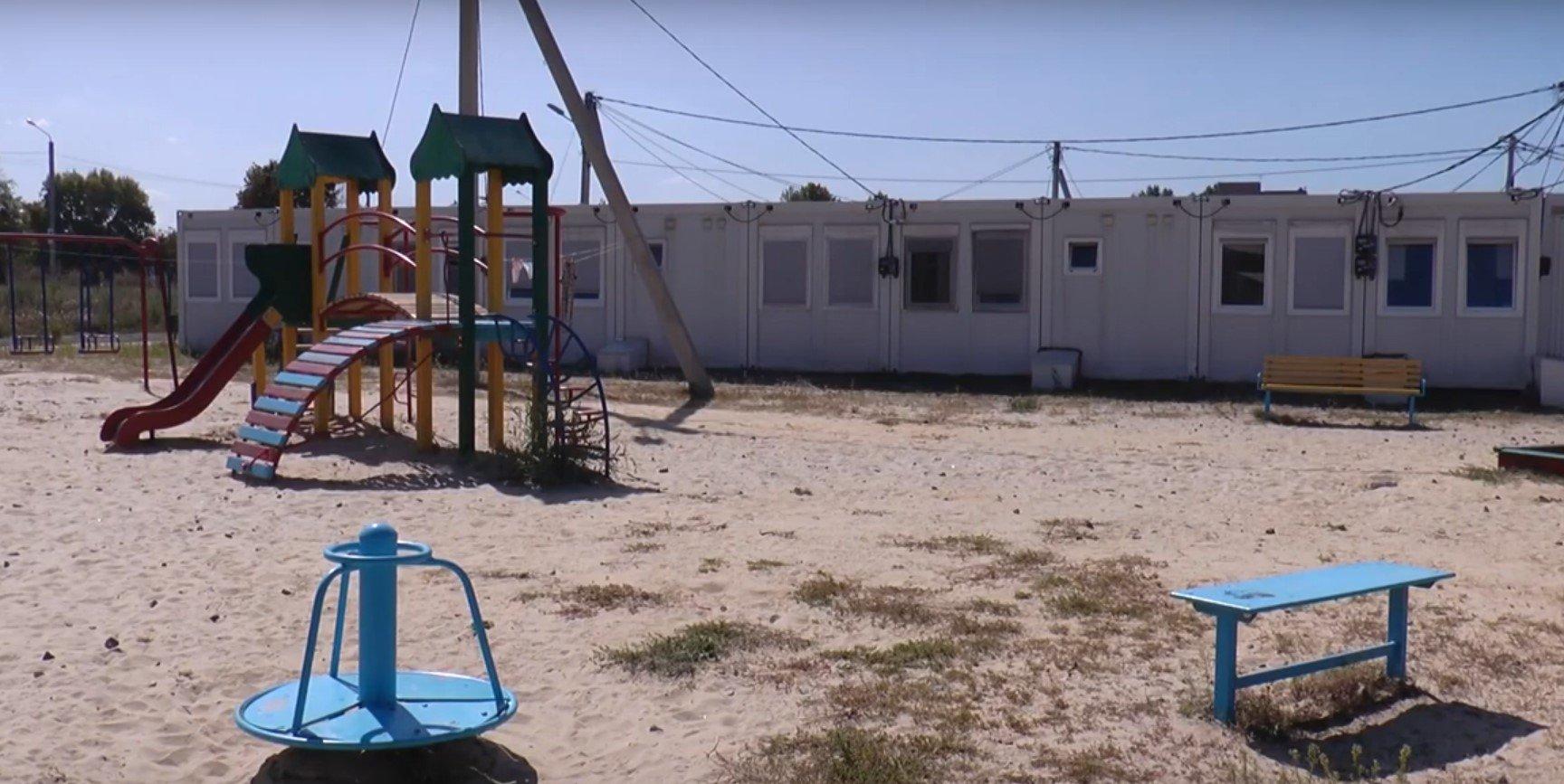 Модульне містечко для переселенців у Харкові можуть ліквідувати (відео)