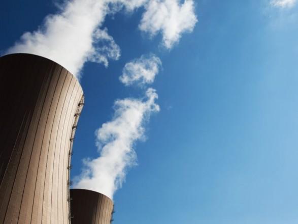 Ученые предложили использовать энергию, которая вызывает глобальное потепление