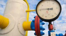 Харків буде забезпечено газом у новому опалювальному сезоні