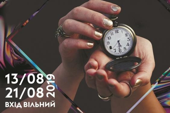 Харьковчан приглашают на выставку – перфоманс