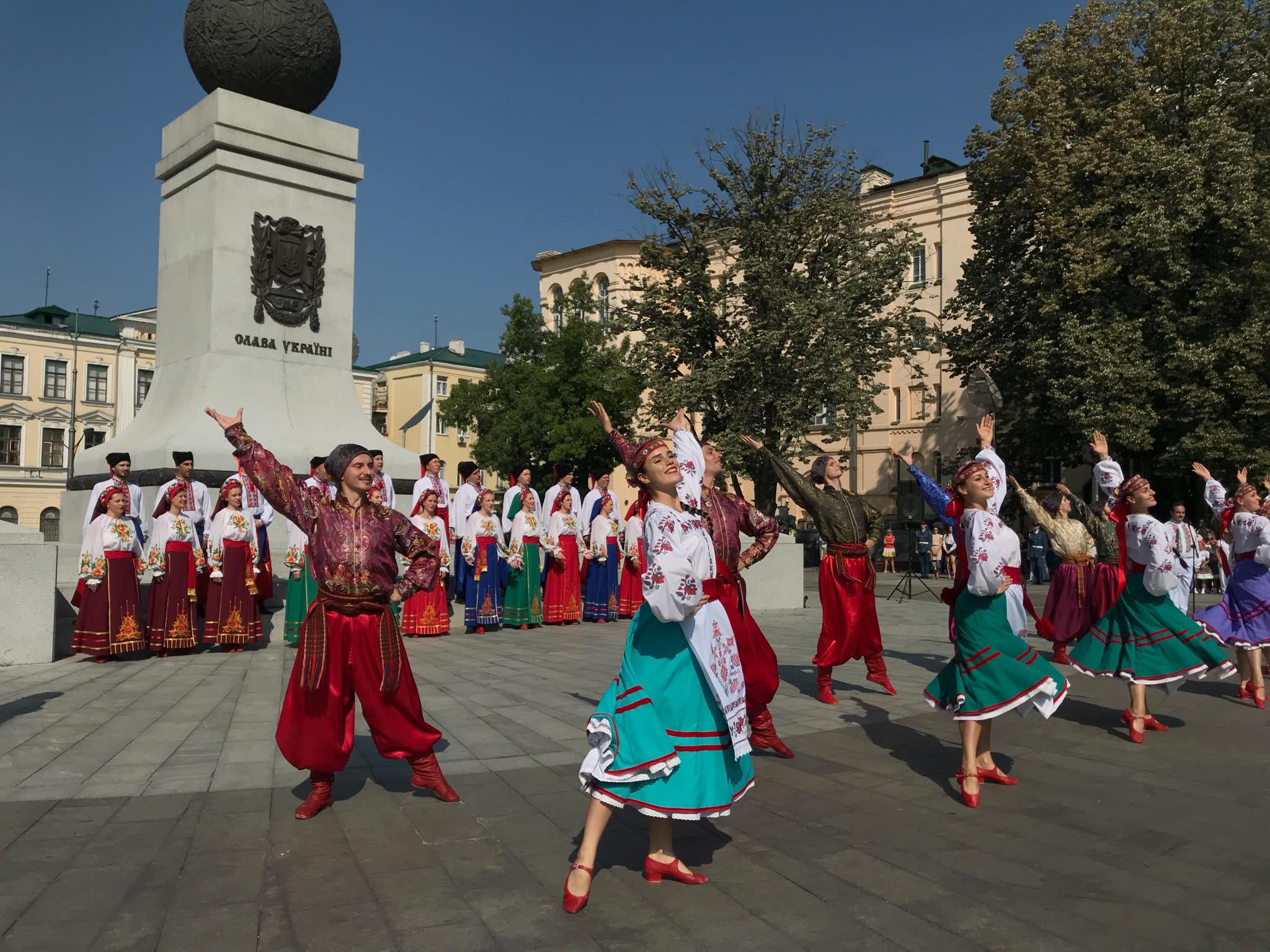 В Харькове отмечают День Независимости Украины (фото)