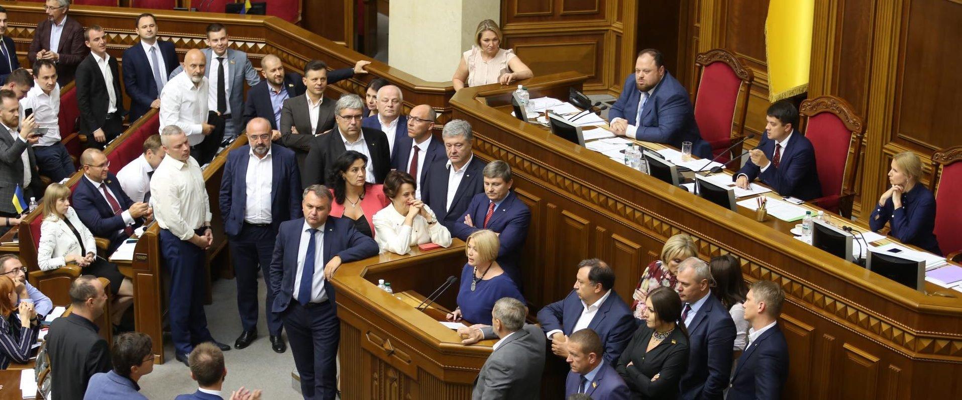 """325 — """"ЗА"""": Парламент прийняв рішення про невизнання виборів в Криму"""