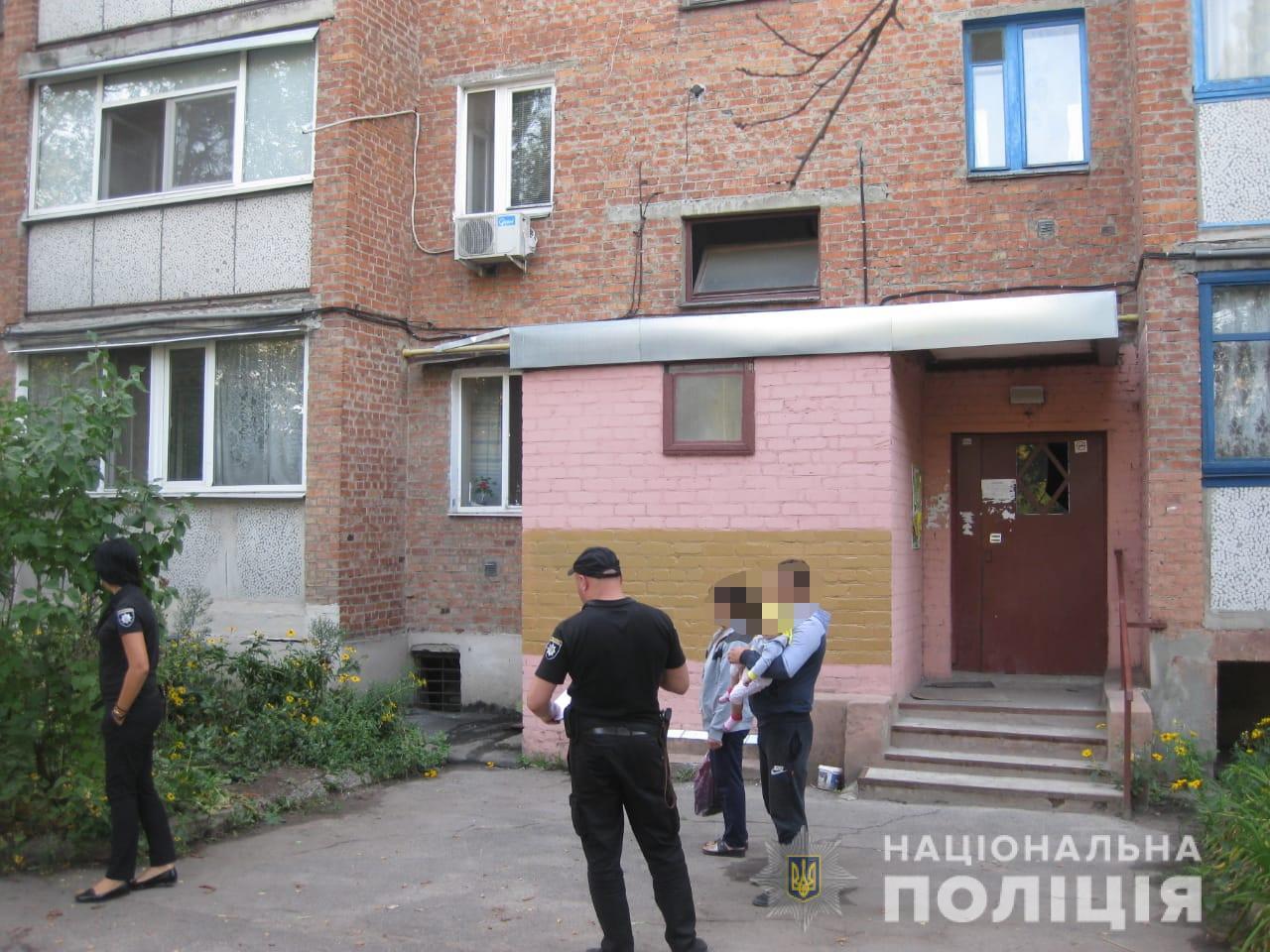 Харьковчанин, выкинувший жену из ревности в окно, находится в изоляторе