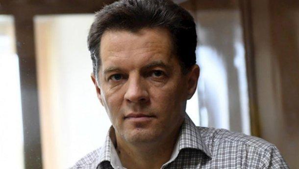 Сущенко на 20 лет запретили въезд в Россию