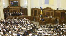 В Украине приняли закон об импичменте президента