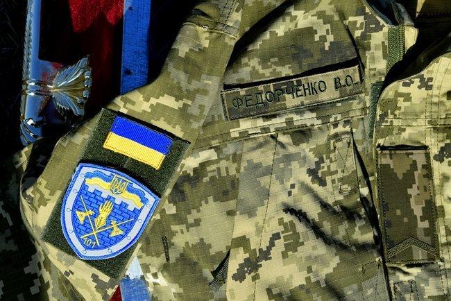 На Харьковщине перезахоронили останки бойца, погибшего под Дебальцево (фото)