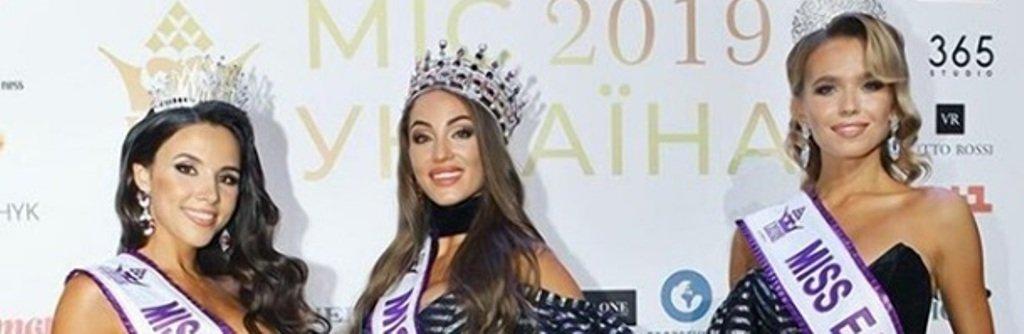 Самой красивой девушкой Украины признана харьковчанка (фото)