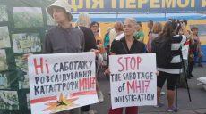 Фигурант дела MH17: Зеленского предупредили о последствиях освобождения Цемаха