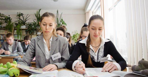 В Харькове отобрали лучших учащихся-стипендиатов мэра и горсовета